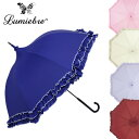 COULEUR (クルール) | An umbrella, a lady's pagoda umbrella (umbrella for women) [5 color / frills]