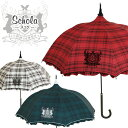 Schola (スコラ) | An umbrella, a lady's pagoda umbrella (umbrella for women) [UV cut / rain fine weather combined use / frill]