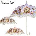 傘 レディース傘 パゴダ傘 晴雨兼用(かさ 雨傘)| 子猫ちゃん【UVカット フリル かわいい おしゃれ ねこ】