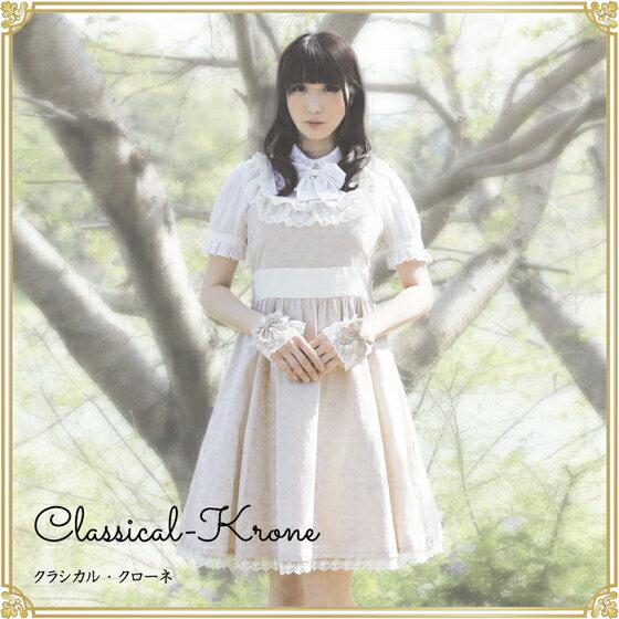 ジャンパースカート | classical-krone(クラシカルクローネ)【ゴシック/ゴスロリ】