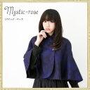 ケープ レインケープ レインウェア ポンチョ | mystic-rose(ミスティック・ローズ)【ゴシック・ゴスロリ】