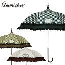 傘 レディース傘 パゴダ傘 晴雨兼用(かさ 雨傘)| Royale carreaux(ロワイヤル カロー)【UVカット フリル かわいい おしゃれ】
