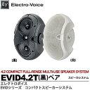家電, AV, 相機 - 【Electro-Voice】EVエレクトロボイス4.2 Compact Full-Renge MULTI-USE Speaker System公称インピーダンス:トランスタップによるトランスタップ:70V-3.75W・70/100V-7.5・15・30WペアEVID4.2T(黒)