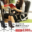 オフィスチェア コンパクトPUチェア[2色]【送料無料/数量限定】ブラック:OPU-01BK/ブラウン:OPU-01BRレザー | デスクチェア | パソコンチェア | 椅子 | 昇降機能 | ロッキング
