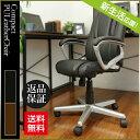 オフィスチェア コンパクトPUチェア[2色]オフィスチェアー デスクチェア レザーチェア マネージャーチェア 社長椅子 昇降機能 ロッキング ブラック:OPU-...