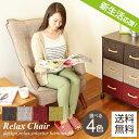 高座椅子 シングルソファ風 リラックスチェア[4色]ベージュ:OWHB-BE/ブラウン:OWHB-BR/グリーン:OWHB-GN/レッド:OWHB-RD脚付 高...