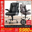 【新生活応援SALE!通常14,800円が今なら9,980円】ドウシシャ DOSHISHA レザー調マネ