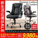 【新生活応援SALE!通常14,800円が今なら9,980円...