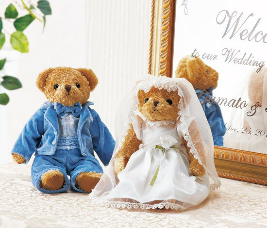 Welcomteddymore (pair)