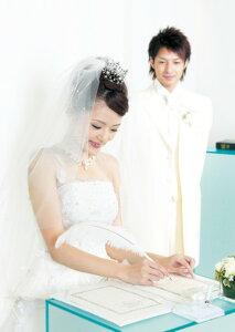 結婚証明書3