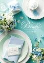 楽天【ルナルーチェ】楽天市場店【カタログギフト】Bridal Catalog Gift ハート 3100円コース【結婚内祝い/引き出物】