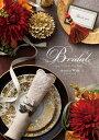 楽天【ルナルーチェ】楽天市場店【カタログギフト】Bridal Catalog Gift ウィッシュ 10600円コース【結婚内祝い/引き出物】【〜5月26日13:59迄 ポイント5倍】