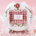 【プチギフト】★シンデレラストーリー ピンク 56個セット【ウェルカム 】