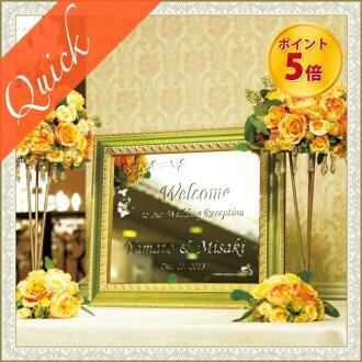 "DX mirror type welcome Board (M) s bridal wedding."""