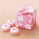 《1万円以上お買上送料無料 ブライダル ウェディング 結婚式 プチギフト》春爛漫のハッピー気分が伝わる桜モチーフのボックス&キャンディです。【プチギフト】桜ボックス1個♪