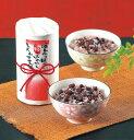 《1万円以上お買上送料無料 ウェディング・ブライダル》益々の繁栄を願って・・・「縁起の良い出世米」【引き菓子】黒米赤飯♪