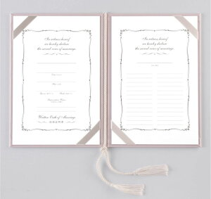 結婚証明書2