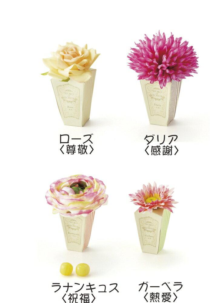 プチマグネット(ハチミツレモン飴)1個 【プチギフト】の商品画像