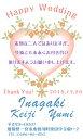 Img60714978