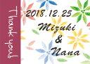 カラフル 【デコシール プチギフト・引出物・引菓子】