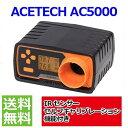 エーステック ACETECH AC5000 高精度 弾速計 日本語説明書付 有機EL 自動感度補正 IRセンサー 高品質 軽量 エアガン 電動ガン ガスガン 弾速器