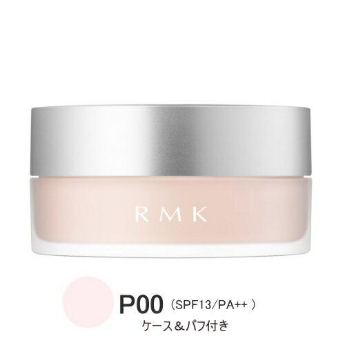 【RMK】トランスルーセントフェイスパウダー #P00 (SPF13/PA++) 8.5g ※ケース&パフ付き