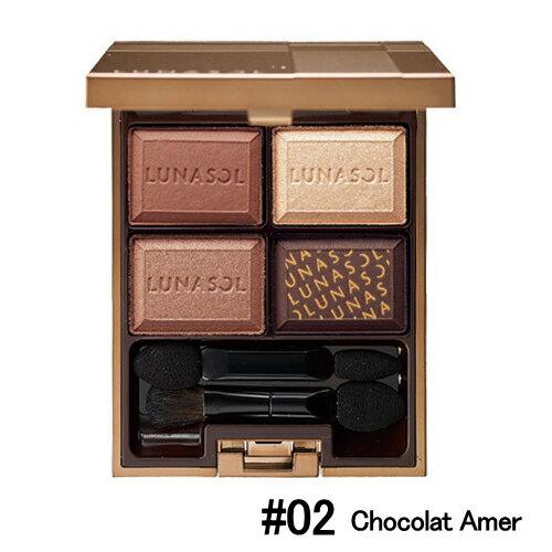 【カネボウ】ルナソル セレクション・ドゥ・ショコラアイズ #02 ショコラ・アメール