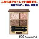 ※訳あり【カネボウ】ルナソル グレイスコントラスティングアイズ #02 ロマンティックピンク(箱つぶれ)
