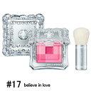 【ジルスチュアート】ミックスブラッシュコンパクトモアカラーズ #17 believe in love (8g)
