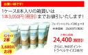 ★ニキビ・テカリ・ニキビ(跡)洗顔料フェイシャルクレイ8本組(クレイミニサイズ2本プレゼント)
