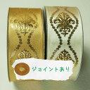 【ルナリボン】3503 トパーズ 中巾ワイヤーリボン9M巻 つなぎ目があり特別価格