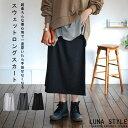 新春SALE1499円←1799円【メール便送料無料】※代引...