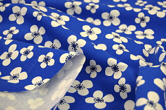 Sample half & half cut cloth almedahls アルメダール Belle amie Bellamy 75 x 50 cm Scandinavian fabrics / cloth