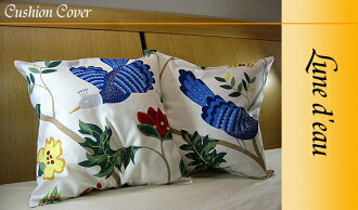 Cushion cover 45*45cm boras striped mullets Birdland bird land