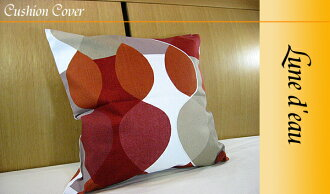 Cushion 45 x 45 cm boras Boras Malaga Malaga