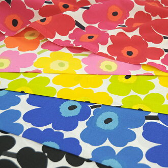 Sample half & half cut cloth marimekko and Marimekko MINIUNIKKO ミニウニッコ 70 × 50 cm Scandinavian fabrics / cloth