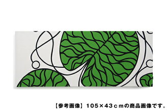 Fabric panel marimekko marimekko Bottna ボットナ 105*43*2cm North Europe Finland-producing ground use fabric board Wood panel