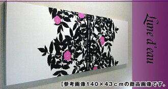 Three pieces of fabric panel marimekko marimekko Ruusupuu Ruth Pooh 40*40*2cm set North Europe Finland-producing ground use fabric board Wood panel