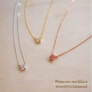 プリンセス ネックレス