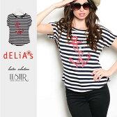 【CLEARANCE】【メール便可】〈deLiA's〉ノーティカルストライプアンカープリントTシャツ /ロンハーマン RHC Cher ZARA H&M好きにおすすめ/西海岸 02P28Sep16