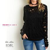 【メール便可】〈SWEET CLAIRE〉クラッシュディティールブラックライトセーター/ロンハーマン RHC Cher ZARA H&M好きにおすすめ/西海岸