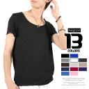 デザイン リニューアル Tシャツ イグノア カットソー メンナク メンスパ ファッション ラグスタイル