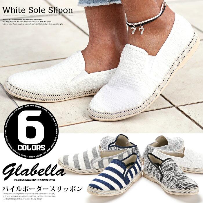 glabella(����٥�)�ѥ���ܡ���������åݥˡ�����