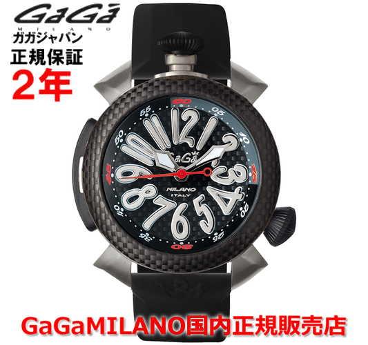 【国内正規品】 GaGa MILANO ガガミラノ 腕時計 メンズ レディース 時計 ダイバー MANUALE 48MM DIVING TITANIOマニュアーレ48mm ダイビング チタニオ5046