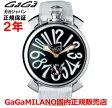 【楽天ランキング1位獲得!!】【国内正規品】【売れ筋】GaGa MILANO ガガミラノ 腕時計 メンズ 時計 MANUALE 48MM マニュアーレ48mm 5010.06S 【532P17Sep16】