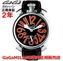 【国内正規品】GaGa MILANO ガガミラノ 腕時計 ウォッチ メンズ MANUALE 48MM マニュアーレ48mm 5010.11S