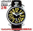 【国内正規品】GaGa MILANO ガガミラノ 腕時計 ウォッチ メンズ MANUALE 48MM マニュアーレ48mm 5010.12S