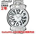 【国内正規品】【売れ筋】 GaGa MILANO ガガミラノ 腕時計 レディース 時計 MANUALE 35MM SLIM マニュアーレ35mm 6020.2 【10P03Dec16】
