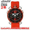 【国内正規品】【売れ筋】 GaGa MILANO ガガミラノ 腕時計 メンズ レディース 時計 CHRONO SPORTS 45MM クロノスポーツ45mm 7010.05 【10P03Dec16】