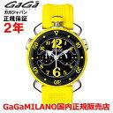 【国内正規品】【売れ筋】 GaGa MILANO ガガミラノ 腕時計 メンズ レディース 時計 CHRONO SPORTS 45MM クロノスポーツ45mm 7010.06 【10P03Dec16】